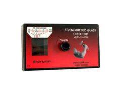 EDTM ESG Detektor SG2700 für ESG-Glas